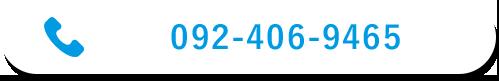 092-406-9465