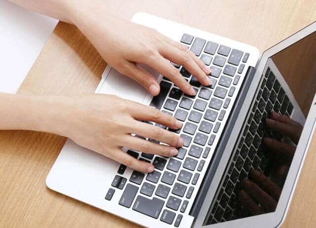 お問合せフォームからオンライン個別受験相談をお申込・ご相談